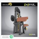 دستگاه جلو بازو لاری برند DHZ سری Evost Pro مدل E-1030