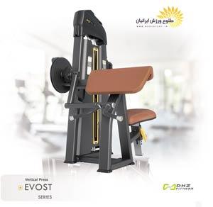 دستگاه بدنسازی جلو بازو لاری evost pro
