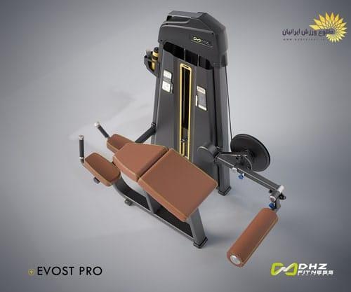 دستگاه پشت پا خوابیده Dhz مدل Evost Pro-E1001