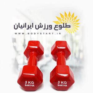 دمبل بدنسازی در انواع وزن ها و مدل های متنوع