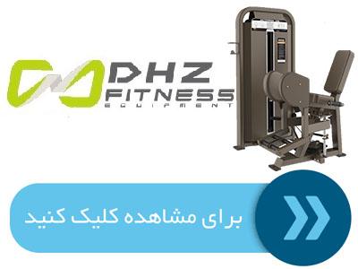 DHZ سری 5000
