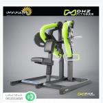 دستگاه اچ برند DHZ سری وزنه آزاد مدل Y-925