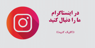 اینستاگرام طلوع ورزش ایرانیان