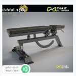 نیمکت مدرج بدنسازی برند DHZ در دو مدل ایرانی وارداتی مدل A-3039